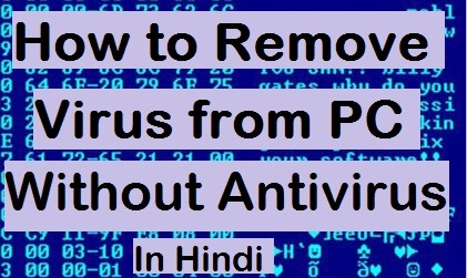 How to Remove Virus from PC without Antivirus in Hindi