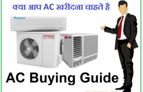 AC Buying Guide : Hindi.